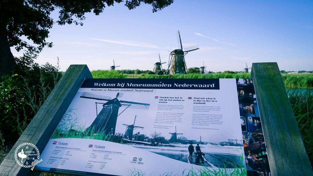 维京游轮游记风车博物馆