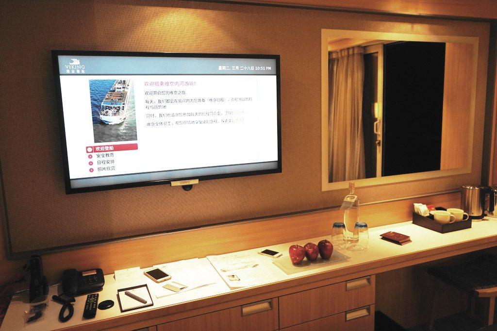 维京游轮游记12天的家五星级酒店配置